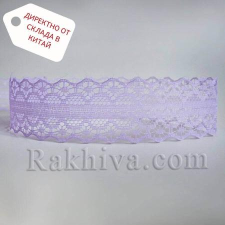 Дантела Рим ролка, светло лилаво ( 30/400/90)