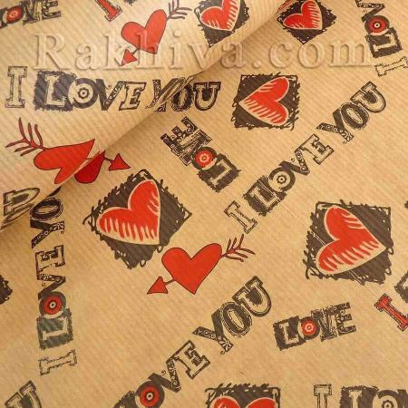 Крафт хартия за букети и опаковане I love you, 60 см/ 25 м , I love you червено, черно (60/25/81830-80-20)