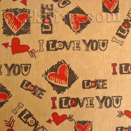 Крафт хартия за букети и опаковане I love you