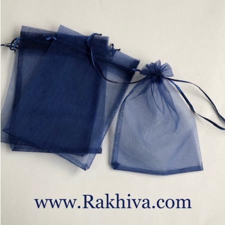 Торбички от органза кралско синьо, 12 см/17 см (12/17/8253) над 500 броя