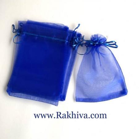 Торбички от органза тъмно синьо, 12 см/17 см (12/17//8255) над 500 броя
