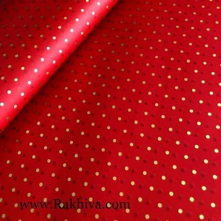 Целофан за опаковане на пакет, С. точки червено, злато  (70/100/2280-200) над 50 листа