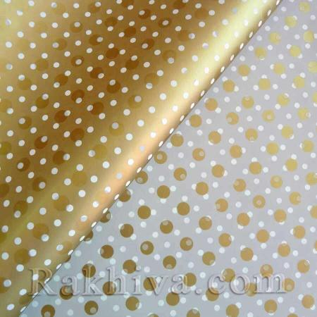 Целофан за опаковане на пакет, Ср. точки екрю, злато (70/100/2312-200) над 50 листа