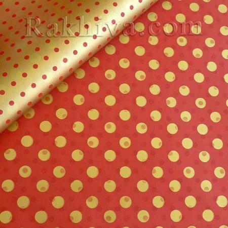 Целофан за опаковане на пакет, Ср. точки червено, злато (70/100/2380-200) над 50 листа