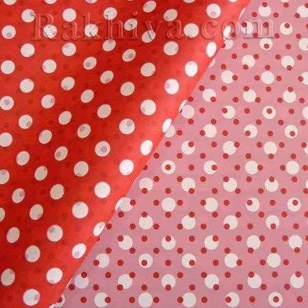 Целофан за опаковане на пакет, Ср. точки червено, розово (70/100/2380-40) над 50 листа