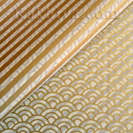 Целофан за опаковане на пакет, Диагонал злато, екрю (70/100/26200-12) над 50 листа