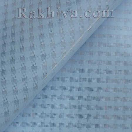 Целофан за опаковане на пакет, Каре светло синьо (70/100/2551) над 50 листа