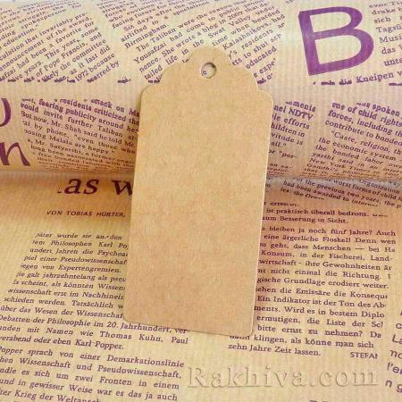 Хартиен етикет Натурал на едро, 4х9 см над 250 броя