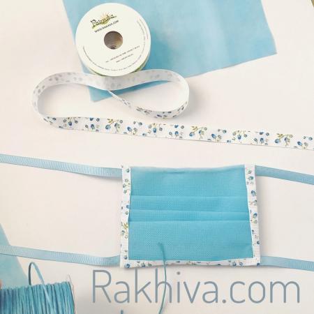 Подарък - Комплект за защитна маска за лице, светло синьо, 1 комплект