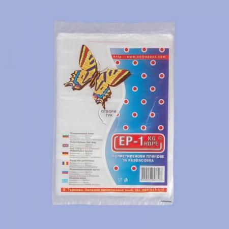 Плик 1 кг HDPE, пакет от 100 бр.