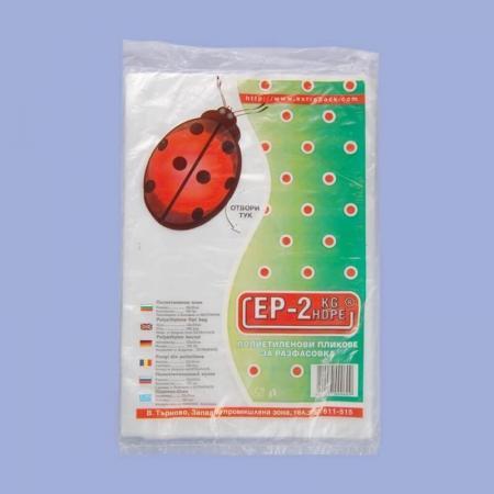 Плик 2 кг HDPE, пакет от 100 бр.