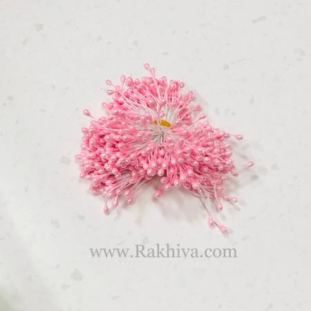 Тичинки снопче, 1 снопче (перлено розово)