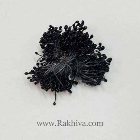 Тичинки снопче, 1 снопче (черно)
