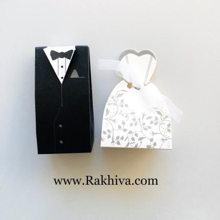 Малки кутийки за малки сватбени подаръчета 2 бр., 2 бр. (140510163211)