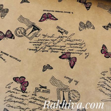Крафт хартия за букети и опаковане Пеперуди т. розово