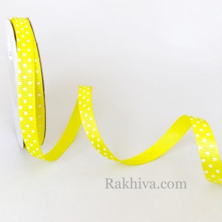 Панделка сатен - релефен сатен с точки (жълто, бяло), 10 мм / 22.80 м (жълто) (10/25/207/650)