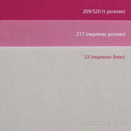 Филц за декорация и апликации 1 , 2/ (209/S20 ) т.розово (пакет 10 бр.) - твърд филц