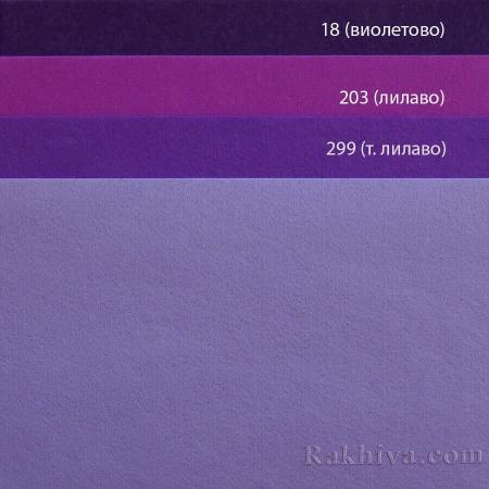 Филц за декорация и апликации , 4/ (18) виолетово (пакет 10 бр.) - твърд филц