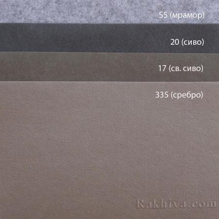 Филц за декорация и апликации, 150/ (20) сиво (за пакет 10 бр.) - твърд филц