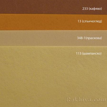 Филц за декорация и апликации, 7/ (13) слънчоглед (пакет 10 бр.) - твърд филц