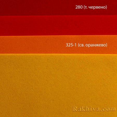 Филц за декорация и апликации, 8/ (280) т. червено (пакет 10 бр.) - твърд филц
