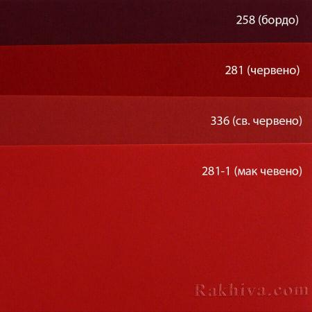 Филц за декорация и апликации, 8/ (281) червено (пакет 10 бр.) - твърд филц