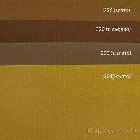 Филц за декорация и апликации, 99/ (200) тъмно злато (пакет 10 бр.) - твърд филц