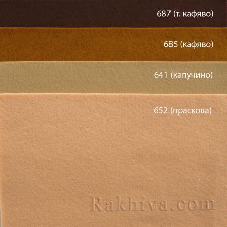 Мек филц за декорация и шиене , 9/ (687) тъмно кафяво (пакет 10 бр.) - мек филц
