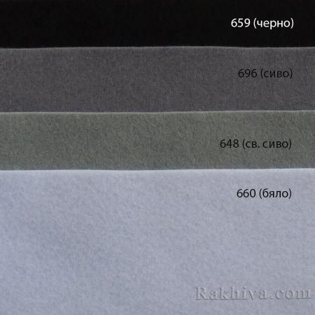 Мек филц за декорация и шиене, 150/ (696) сиво (пакет 10 бр.) - мек филц