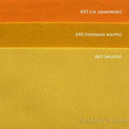 Мек филц за декорация и шиене, 7/ (645) светло оранжево (пакет 10 бр.) - мек филц