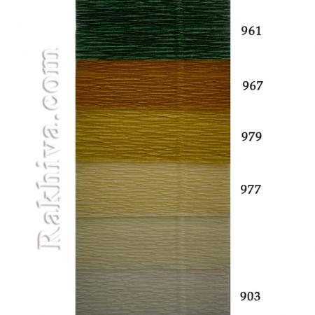Крепирана хартия (Италия Cartotecnica rossi) НА КАШОН, 903 (екрю)