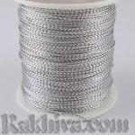 Текстилен шнур