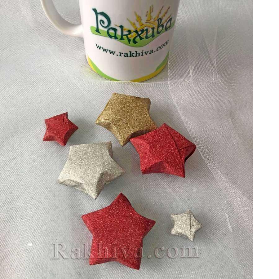 Как се правят звездички за късметчета от фоам с брокат