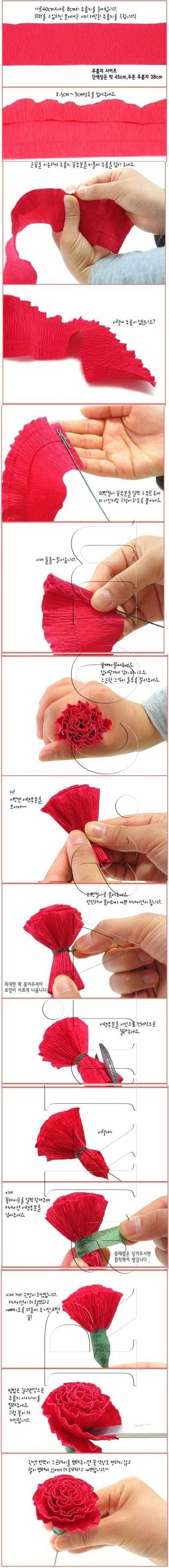 Вземете лента от крепирана хартия и я сгънете на две по дължина.